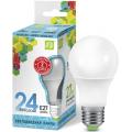 Лампа светодиодная LED-A65-standard 24ВТ 230В Е27 4000К 2160ЛМ ASD