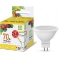 Лампа светодиодная LED-JCDR-standard 7.5Вт 230В GU5.3 3000К 675Лм ASD
