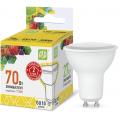 Лампа светодиодная LED-JCDRC-standard 7.5Вт 230В GU10 3000К 675Лм ASD
