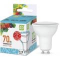 Лампа светодиодная LED-JCDRC-standard 7.5Вт 230В GU10 4000К 675Лм ASD