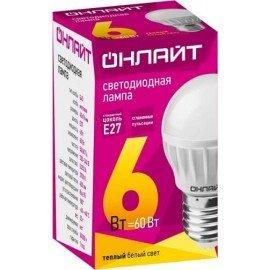 Лампа светодиодная ОНЛАЙТ Шар OLL-G45-6-230-2.7K-E27