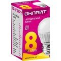 Лампа светодиодная ОНЛАЙТ Шар OLL-G45-8-230-4K-E27