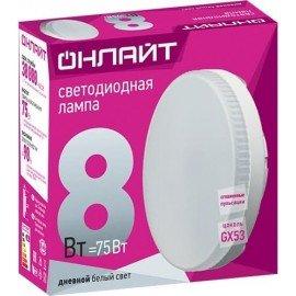 Лампа светодиодная Онлайт OLL-GX53-8-230-2.7K