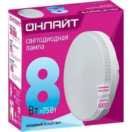 Лампа светодиодная Онлайт OLL-GX53-8-230-6.5K
