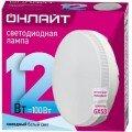 Лампа светодиодная Онлайт OLL-GX53-12-230-4K