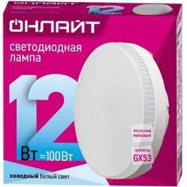 Лампа светодиодная Онлайт OLL-GX53-12-230-6.5K