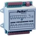 BioSmart БУР Блок реле многофункциональный Прософт-Биометрикс