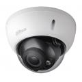 Видеокамера CVI купольная уличная DH-HAC-HDBW2231RP-Z-POC