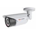 Видеокамера AHD корпусная уличная KAB21