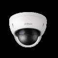 IP-камера купольная уличная DH-IPC-HDBW1230EP-S-0360B