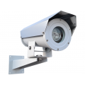 Прожектор инфракрасный взрывозащищенный Релион-ТКВ-300-М-ИК (15м/90°)