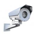 Прожектор инфракрасный взрывозащищенный Релион-ТКВ-300-М-ИК (60м/60°)