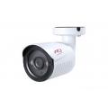 Видеокамера AHD корпусная уличная MDC-AH6240FTD-2S