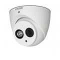 Видеокамера CVI купольная уличная антивандальная BOLID VCG-822