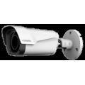 IP-камера уличная NBLC-3230V-SD