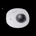 IP-камера купольная уличная DH-IPC-HDPW1420FP-AS-0280B