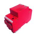 SP-ACD/220-2 Устройство грозозащиты цепей питания 220V OSNOVO