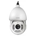 BOLID VCI-528 версия 2 Видеокамера IP поворотная BOLID VCI-528 версия 2 BOLID