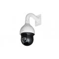 Видеокамера CVI купольная поворотная скоростная RVi-HDC61Z31-AC