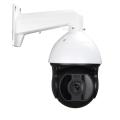 IP-камера купольная поворотная скоростная MDS-i3091-14H