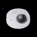 IP-камера купольная уличная антивандальная DH-IPC-HDBW4231FP-AS-0360B