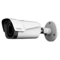 IP-камера уличная NBLC-3430V-SD