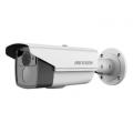 Видеокамера TVI корпусная DS-2CE16D9T-AIRAZH