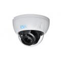 RVi-1NCD2063 (2.7-13.5) IP-камера купольная уличная