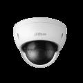 IP-камера купольная уличная DH-IPC-HDBW4431EP-ASE-0360B