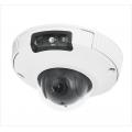 IP-камера купольная уличная антивандальная SRD-4000AS 28