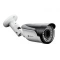 AHD-M011.3(6-22) Видеокамера мультиформатная корпусная уличная Optimus