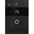 Вызывная панель IP-домофона AV-07T BLACK