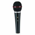 Микрофон ручной MD-510V