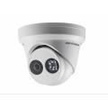 IP-камера купольная уличная DS-2CD2323G0-I (4mm)