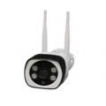 ACE-PCB20 Видеокамера IP цилиндрическая ACE-PCB20 EverFocus