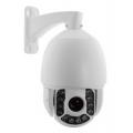 Видеокамера AHD купольная поворотная скоростная ACE-ATE2033