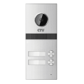 CTV-D2MULTI Вызывная панель цветная CTV