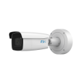 RVi-2NCT2045 (2.8-12) IP-камера уличная