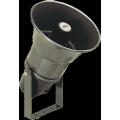 HS-50 Громкоговоритель рупорный Inter-M