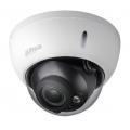 Видеокамера CVI купольная уличная DH-HAC-HDBW2221RP-Z