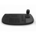 DS-1200KI Клавиатура управления Hikvision