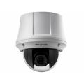 DS-2DE4425W-DE3 IP-камера поворотная Hikvision