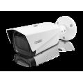 BOLID VCG-120 версия 3 Видеокамера мультиформатная цилиндрическая BOLID VCG-120 версия 3 BOLID