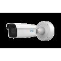 RVi-2NCT2045 (6-22) IP-камера уличная