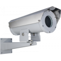 Видеокамера взрывозащищенная BOLID VCI-140-01.TK-Ex-4M1 Исп.3 Болид