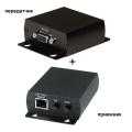 Комплект активный приемник + активный передатчик VGA-видеосигнала TTA111VGA