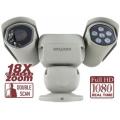 B89R-3270Z18 IP-камера поворотная Beward