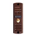 AVP-508 (PAL) цвет медь Вызывная панель Activision