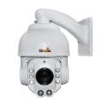 IP-камера купольная поворотная скоростная GF-IPSD4320MP2.0