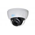 RVi-1ACD202M (2.7-12) white Видеокамера мультиформатная купольная RVi-1ACD202M (2.7-12) white RVi